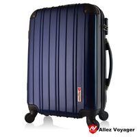 【法國 奧莉薇閣】旅遊精靈PC28吋輕量行李箱 #47 旅行箱