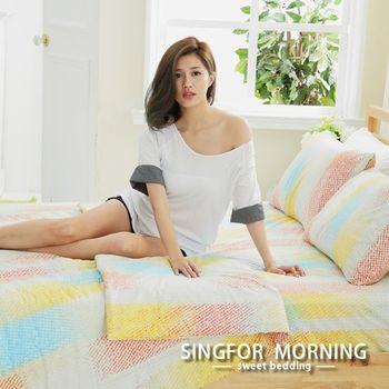 《幸福晨光》100%純棉雙人四件式涼被床包組(5款任選)