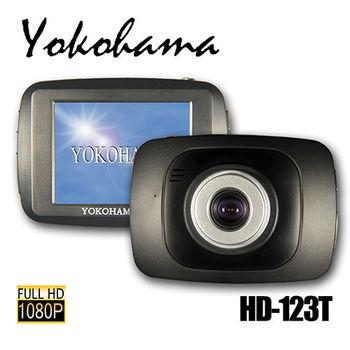 【Yokohama】HD-123T Full HD 1080P 夜視廣角行車紀錄器
