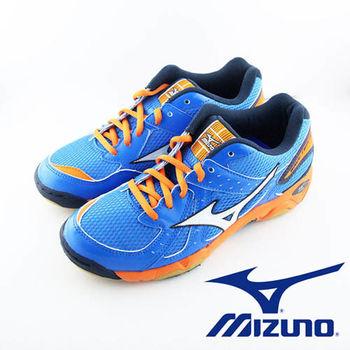 【Mizuno 美津濃】 WAVE TWISTER 4 男女款排球鞋 V1GA157001