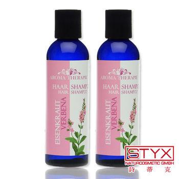 STYX-詩蒂克 馬鞭草淨化洗髮精 2入組