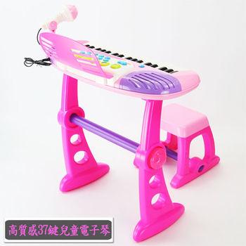 高質感多功能37鍵兒童電子琴【附麥克風】