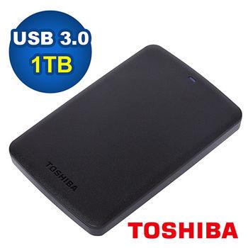【 Toshiba】二代 黑靚潮 1TB USB3.0 2.5吋行動硬碟 - HDTB310AK3AA (黑)