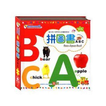 【幼福】幼福拼圖書系列-ABC