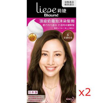 莉婕 頂級奶霜泡沫染髮劑 6深濃棕色(2入)