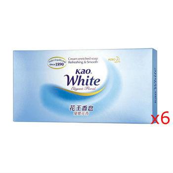 花王香皂優雅花香禮盒6盒(85gx12入x6盒)