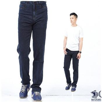 【NST Jeans】 395(66369) 羅格壞傢伙 原色直筒牛仔褲(中腰)