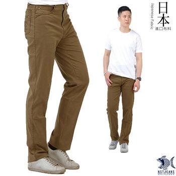 【NST Jeans】 396(66366) 日本布料_MUJI暖男 馬鞍棕色 休閒長褲(中腰)