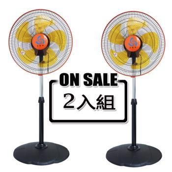 【金展輝】16吋超廣角多功能循環涼風扇(2入組)A-1611