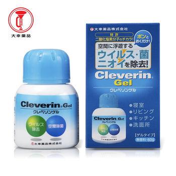 【大幸製藥】經典款Cleverin Get 加護靈二氧化氯緩釋凝膠(60g/罐)