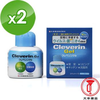 【大幸製藥】大容量Cleverin Get 加護靈二氧化氯緩釋凝膠(150gX2罐)