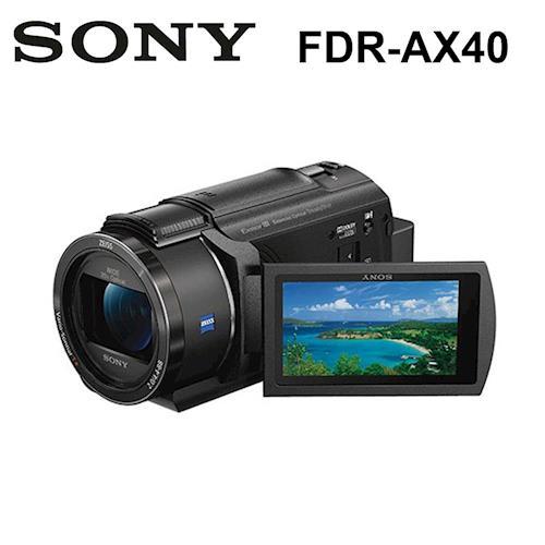 【32G電充組】SONY 4K數位攝影機FDR-AX40(公司貨)