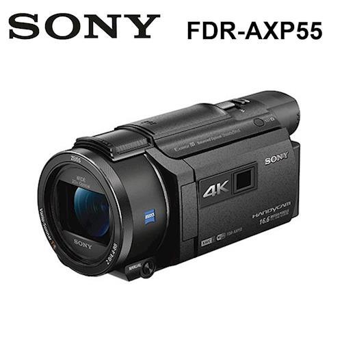 【32G電充組】SONY 4K數位攝影機FDR-AXP55(公司貨)