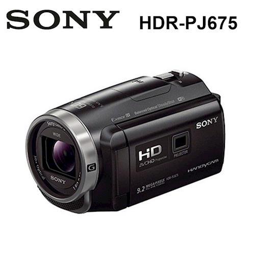 【32G電充組】SONY數位攝影機HDR-PJ675(公司貨)