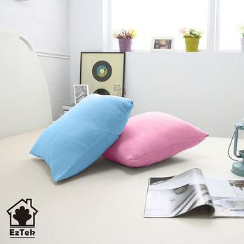 [輕鬆睡-EzTek]『OVALITY科技低反發惰性抱枕』2入