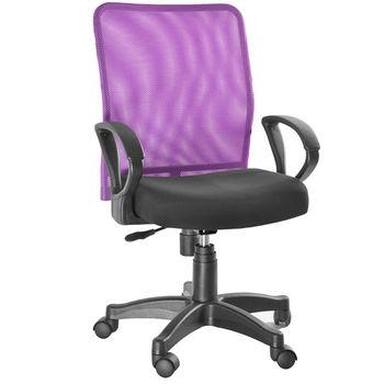 【凱堡】KAYLE透氣網背電腦網背辦公椅/網椅/透氣椅(紫色)