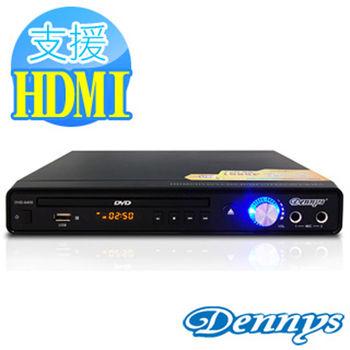 Dennys USB/HDMI/DVD播放器DVD-6400