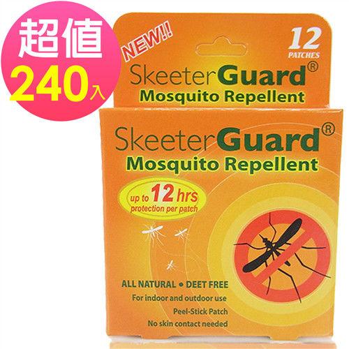 美國銷售第一【Skeeter Guard】12hr長效防蚊大大貼(240入)