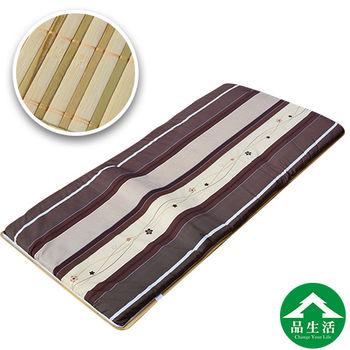 【品生活】冬夏兩用青白鋪棉床墊5x6尺雙人(櫻花直條)