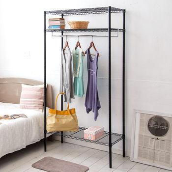 《舒適屋》IRON烤漆黑鐵力士衣櫥附布套-90X45X180(4色可選)