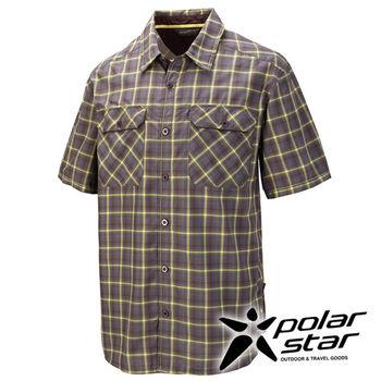 PolarStar 吸濕排汗抗UV短袖襯衫 男『灰』 P16139