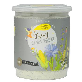 「即期出清」買三送一【Can+】 自然穀 Fairy 四纖籽-天然植物高纖飲x3送1(效期至20160921)
