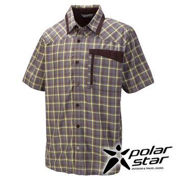 PolarStar 吸濕排汗抗UV短袖襯衫 男『灰』 P16137
