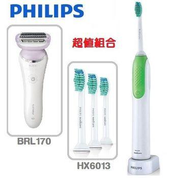 《1+1超值組》【PHILIPS 飛利浦】音波震動牙刷HX3110+美體刀BRL170