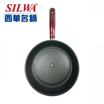 《西華Silwa》28cm鑽石不沾平底鍋