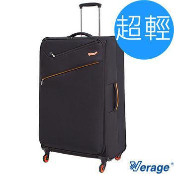Verage ~維麗杰 28吋首創極致超輕量旅行箱 (黑)
