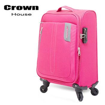 【crownhouse】簡約時尚 20吋耐磨抗壓商務旅行箱(粉灰)