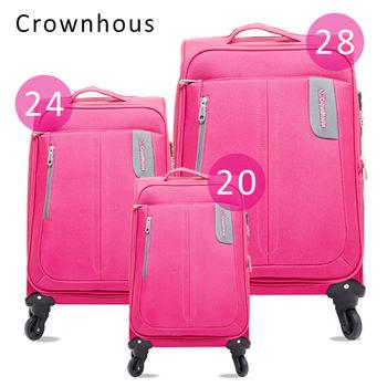【crownhouse】簡約時尚 20+24+28吋耐磨抗壓商務旅行箱(多色任選)