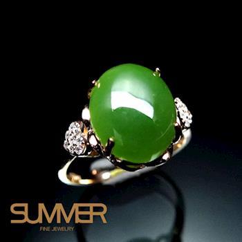 【SUMMER寶石】天然和闐碧玉戒指-925銀玫瑰金 (A-01)