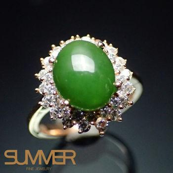 【SUMMER寶石】天然和闐碧玉戒指-925銀玫瑰金 (A-02)