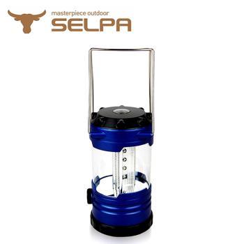 【韓國SELPA】 戶外LED超亮立燈/帳篷燈/釣魚燈/照明(藍色)