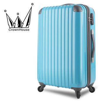 【Crownhouse】繽紛STYLE-20吋輕量PC鏡面加大行李箱(晴空藍)