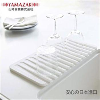 【YAMAZAKI】Flow斷水流瀝水盤-L(白)