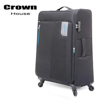 【crownhouse】簡約時尚 28吋耐磨抗壓商務旅行箱(藍黑)