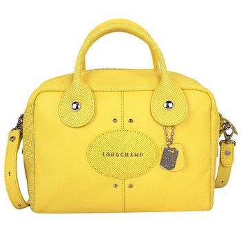 LONGCHAMP Quadri 系列皮革手提手提肩背包(黃色)