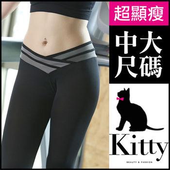 【專櫃品質Kitty大美人】視覺顯瘦-3kgs加大款 瑜珈健身韻律運動褲(XL-2XL)