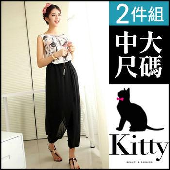 【專櫃品質Kitty大美人】顯瘦必敗中大尺碼浪漫雪紡長裙內搭褲2件組