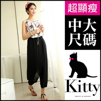 【專櫃品質Kitty大美人】顯瘦必敗中大尺碼浪漫雪紡長裙內搭褲(L-6XL)