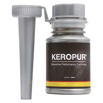 德國BASF巴斯夫 KEROPUR快樂跑汽油添加劑