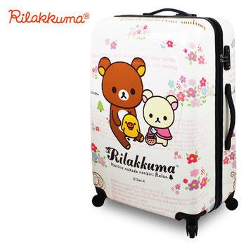 【Rilakkuma拉拉熊】魔幻花園 28吋PC超輕量硬殼行李箱(野餐)