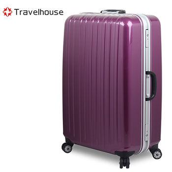 【Travelhouse】COLORS 視覺享宴 20吋PC鋁框硬殼行李箱(紫)
