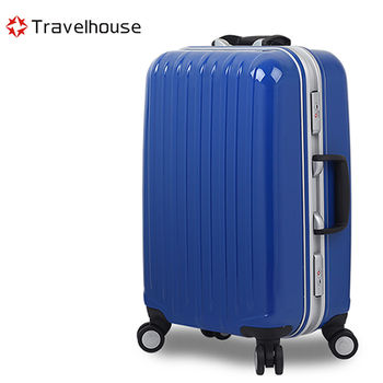 【Travelhouse】COLORS 視覺享宴 20吋PC鋁框硬殼行李箱(藍)