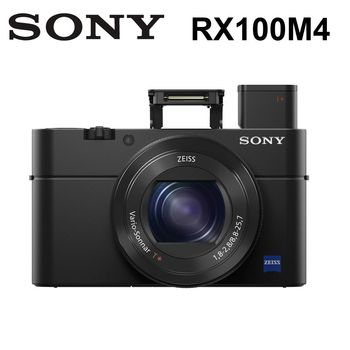 【32G+電充組】SONY數位相機DSC-RX100 M4(公司貨)