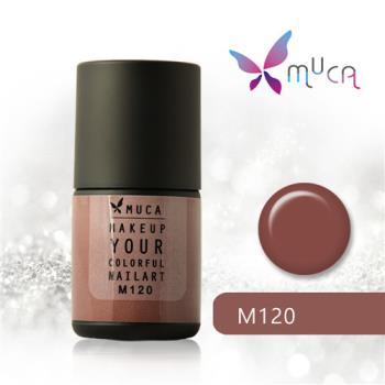 【Muca沐卡】盛世女伶系列(M120-月光下的獨白)光撩凝膠指甲油
