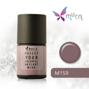 【Muca沐卡】夢與潛意識系列(M159-詩人的夢境)光撩凝膠指甲油