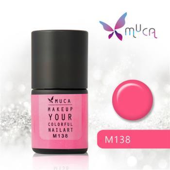 【Muca沐卡】夢與潛意識系列(M138-鏡像)光撩凝膠指甲油